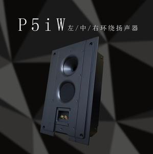 宝仙娜P15iw