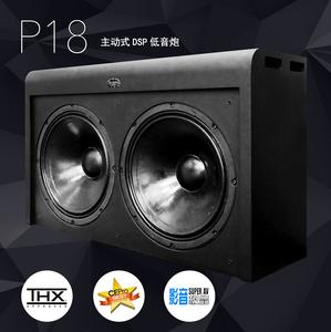 宝仙娜P18