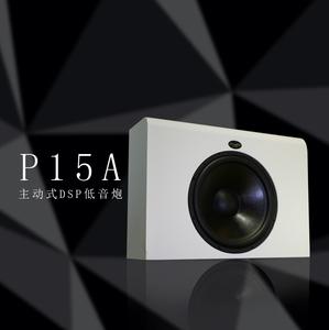 宝仙娜P15A